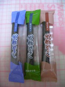 b090824-Fugamaki1.JPG