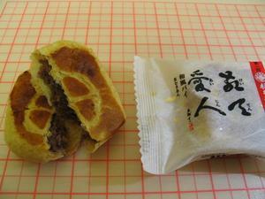 b100320-Keitenaijin2.JPG