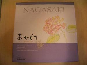 b100501-Otakusa2.JPG