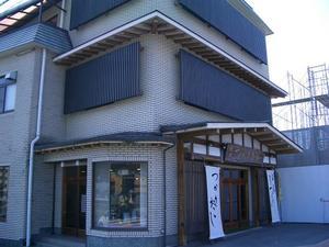 b100502-Tsukasa5.JPG