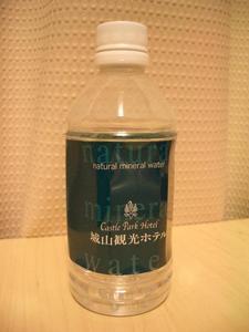 b100827-Mizu1.JPG