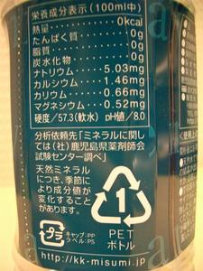 b100827-Mizu3.JPG