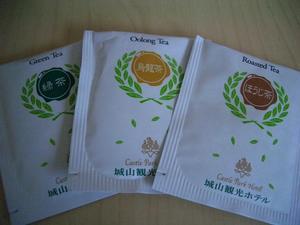 b100906-Hojicha1.JPG