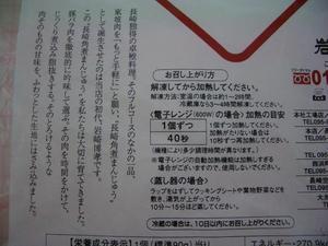 b081223-IKakuniM2.JPG