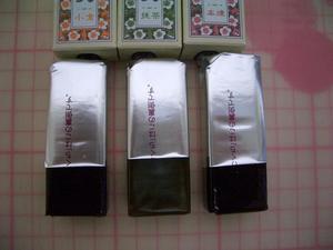 b090301-OgiYokan2.JPG