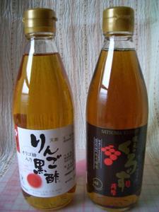 b091110-RingoKurozu2.JPG