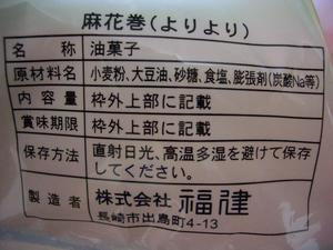b091113-Yoriyori3.JPG