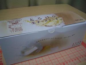 b100209-Oshikawa1.JPG