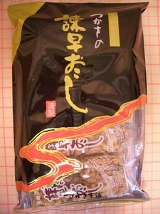 b100502-Tsukasa2.JPG