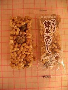 b100502-Tsukasa4.JPG