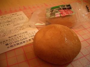 b100503-Hiroya1.JPG