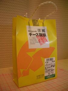 b100503-Hiroya5.JPG