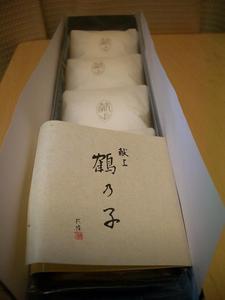 b100602-Tsurunoko2.JPG