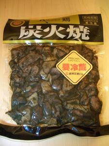 b100606-Sumiyaki1.JPG