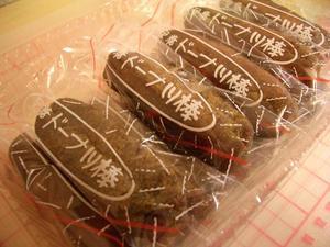 b110425-doughnut2.JPG